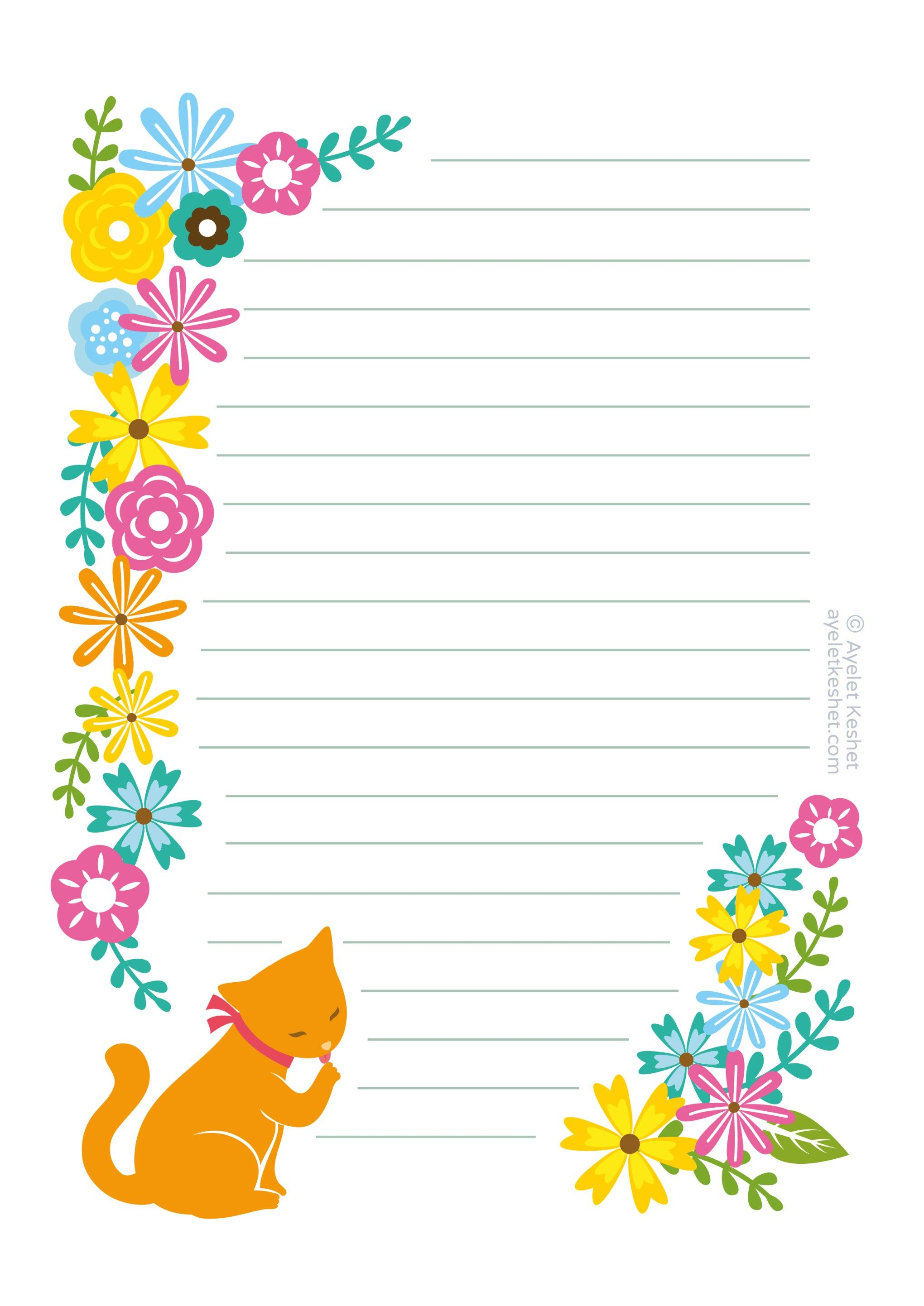 Cute Lined Paper Template, cute lined paper, cute lined paper printable, cute lined paper template, cute lined paper to print, lined paper cute, cute lined paper black and white, cute lined animal paper download, free clip art cute lined paper, printable lined paper cute, cute lined paper for writing, lined cute stationery paper, lined cute paper small lines, kawaii cute lined paper, cute lined paper summer, cute drawings on lined paper, cute lined college ruled paper, kappa paper lined cute, cute printable lined preschool paper, lined paper cute teachery that says all about, cute french lined paper, how to make cute three-d letters on lined paper, cute animals on lined paper, cute dorm decorations using lined paper, cute lined paper summer pinapple, elementary lined writing paper cute, cute lined college ruled paper printable, cute halloween lined paper, cute lined paper coloring pages, cute lined paper backgrounds for powerpoint, cute lined letter paper, lined paper for cute letter, cute lined paper refill for 3 x 5 binders, lined paper cute tumblr backgrounds, cute lined paper printable blue, printeable lined paper with cute border, printable lined cute stationery paper, cute lined paper journal, cute dog paper lined, cute lined paper pattern background, cute lined paper free printable, cute lined paper headers, cute simple lined letter paper template, cute lined paper to write on for geandmother, muji high quality recycled paper lined notebook. these look cute and sleek. ..., what to make ou of glue lined paper cute tips and toilet paper, cute christmas lined paper, cute lined paper to write on, cute lined paper old looking, cute lined paper gold, cute lined writing paper