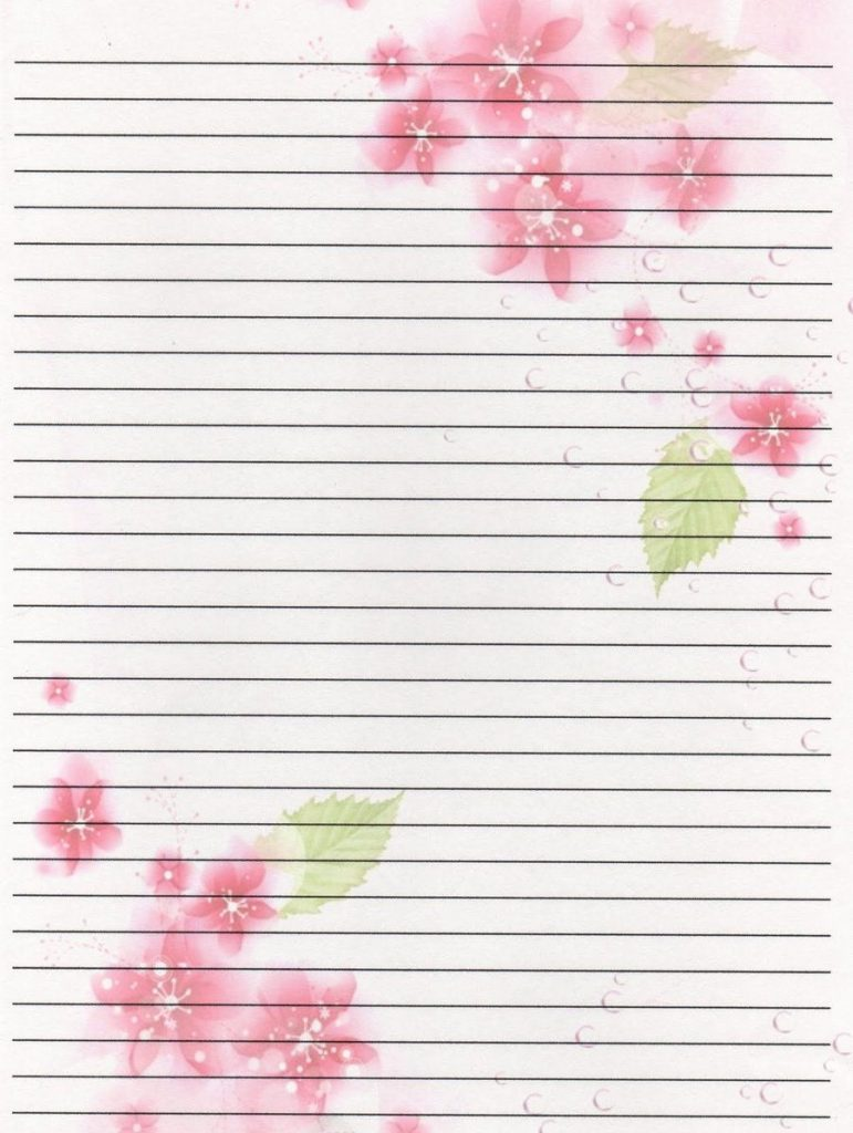 Printable Writing Paper 102 By Lady Valentine Art